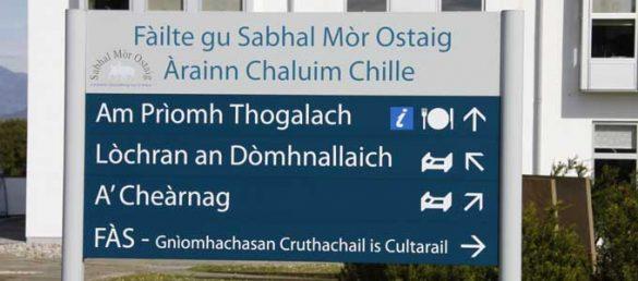 Das gälische Kulturzentrum Sabhal Mór Ostaig ist auf der Insel Skye zu finden